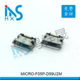 MICRO USB 5P AB型5.9間距插腳卷邊