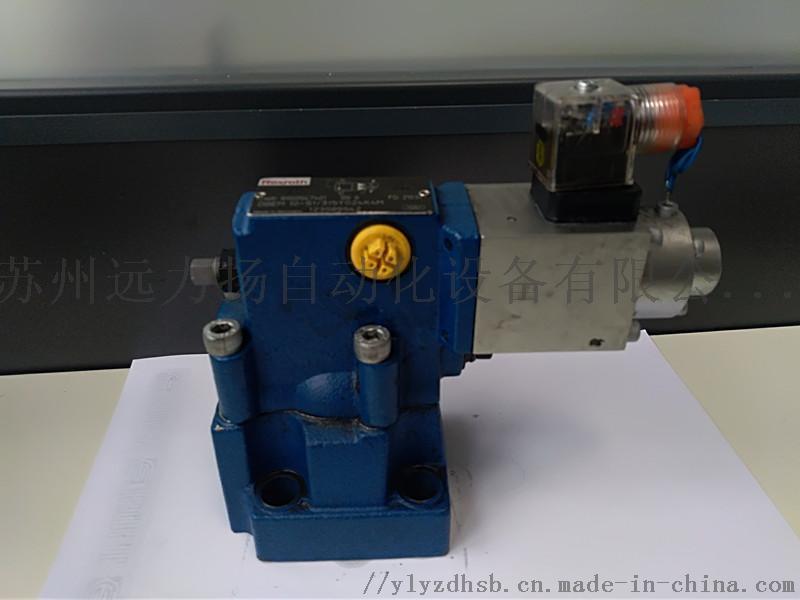 直动式比例阀4WRKE25W8-220L-3X/6EG24EK31/C1D3V