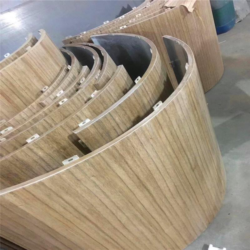 动漫城木纹金属铝单板 背景墙木纹铝单板工艺厂家