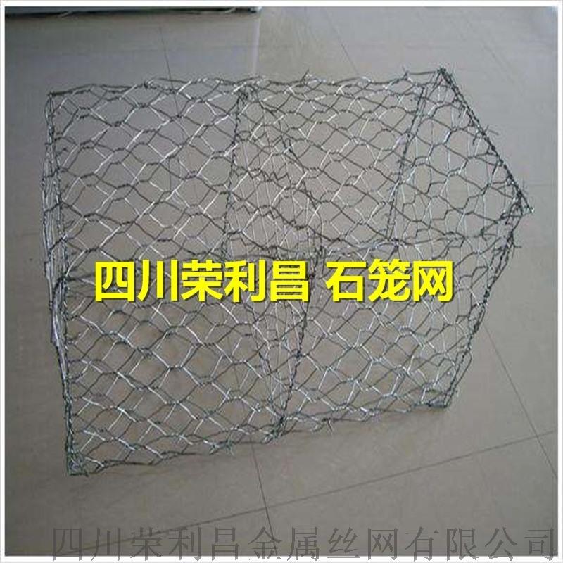 成都格宾石笼网,成都防护石笼网,成都镀锌石笼网