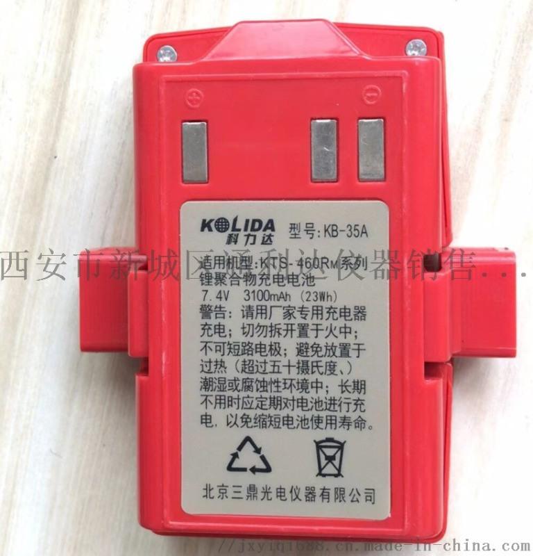西安苏一光全站仪电池充电器有卖