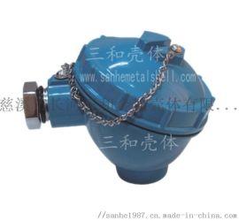 鑄鋁儀器儀表外殼 ,溫度感測器外殼