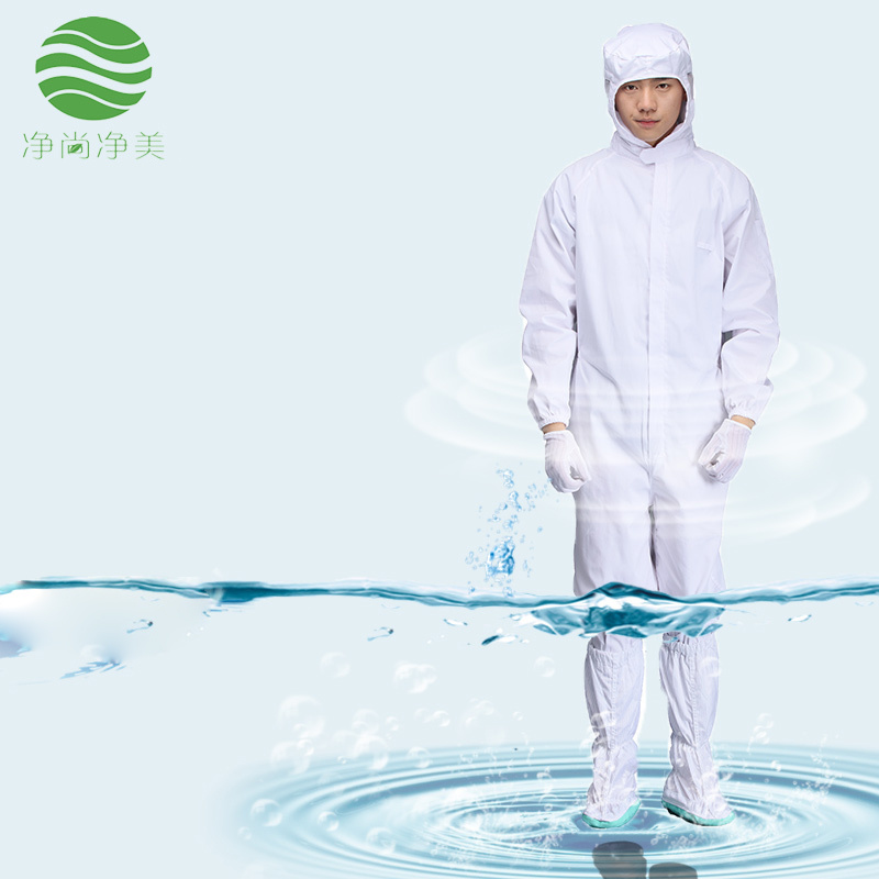 防靜電服無塵服潔淨服0.5網格三連體服電子廠工作服