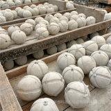 惰性氧化铝Φ50开孔瓷球 开孔带槽瓷球