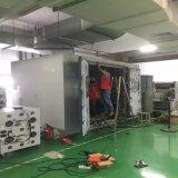 爱佩科技 AP-KF 调温调湿步入式试验箱