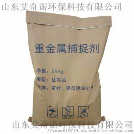 氨氮去除剂WT-308生产厂家