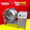 卧式滚筒混合机 不锈钢单层炒锅 颗粒调料电动搅拌机