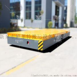 电动载货车平板变压器转运平台轨道小车订制