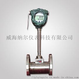山东涡街流量计厂家混合液体测量