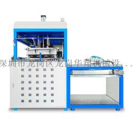 HX-600A PLC全自动鸡蛋托盘真空成型机