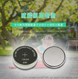 蓝牙TWS耳机专用电池LIR1254可充电电池