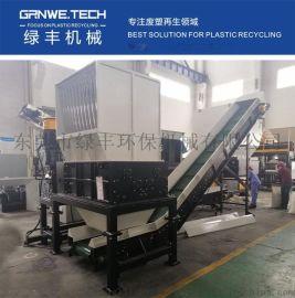 四轴撕碎机适用各种塑料家电外壳 大型化工桶 吨桶