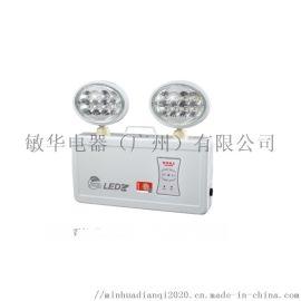敏华A型集电集控椭圆铁头凸面镜双头应急照明灯