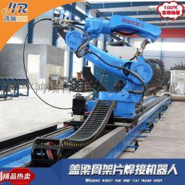 七轴六轴全自动智能焊接机器人,钢筋焊接机器人