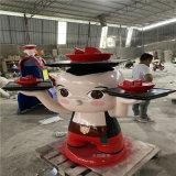 吉祥物玻璃鋼雕塑 新年美陳玻璃鋼生肖雕塑
