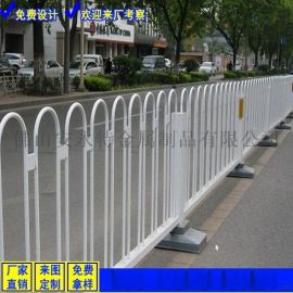 潮州交通护栏工厂 人行道栏杆扶手 路中间防撞护栏