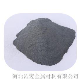 铁粉 还原铁粉 厂家直供 铁粉