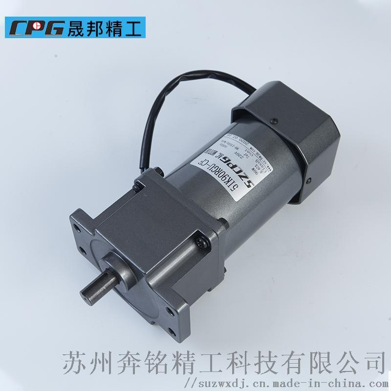 万鑫微型减速电机 万鑫微型