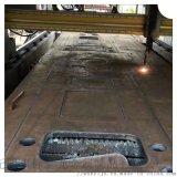 Q235B钢板切割,钢板加工,按图切割异形件