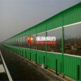 廣安高速公路聲屏障報價 微孔吸音牆 聲屏障生產廠家