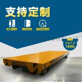 激光拼焊专用车,电力器材搬运车,铁路施工放缆车