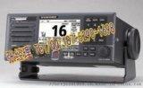 古野FM-8900S船舶甚高頻電臺