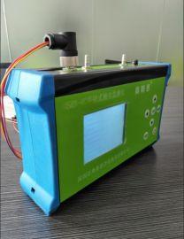 三通道手持式扬尘监测系统 PM2.5手持式检测仪