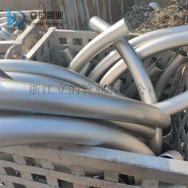 不锈钢弯管厂家供应 支持加工定制