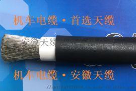 辐照交联聚烯烃绝缘铁路机车电缆/天缆电气
