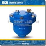 ARVX不漏水微量排氣閥