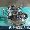 不鏽鋼塗料儲料缸 化工不鏽鋼分散桶 不鏽鋼存儲罐