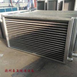 空氣加熱器SRL22×7礦用散熱器
