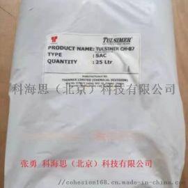 吸附甜菊糖树脂ADS-750--杜笙甜菊糖提取设备