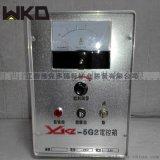 电磁振动给料机 DZ30-4给料机 振动喂料机
