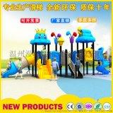 室外组合滑梯 幼儿园儿童塑料滑滑梯