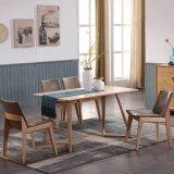 北欧白蜡木实木靠背椅 时尚家用办公