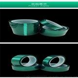 防靜電綠色高溫膠帶 防靜電PET綠色耐高溫膠帶