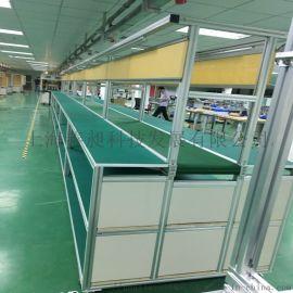 铝型材防静电工作台操作台铝合金桌子无尘车间工作台流水线操作台
