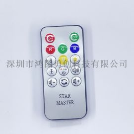 433红外遥控器 多彩RGB灯遥控器