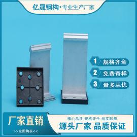 临沂铝镁锰板材支架 铝镁锰板支座厂家批发