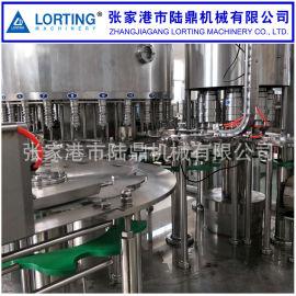 陆鼎果汁饮料灌装生产线 饮料机械 全自动三合一颗粒灌装