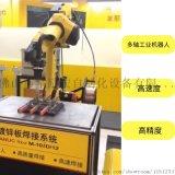 多轴工业机器人,工业机器