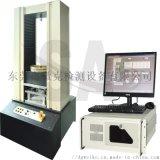 微克品牌高速弹簧试验机