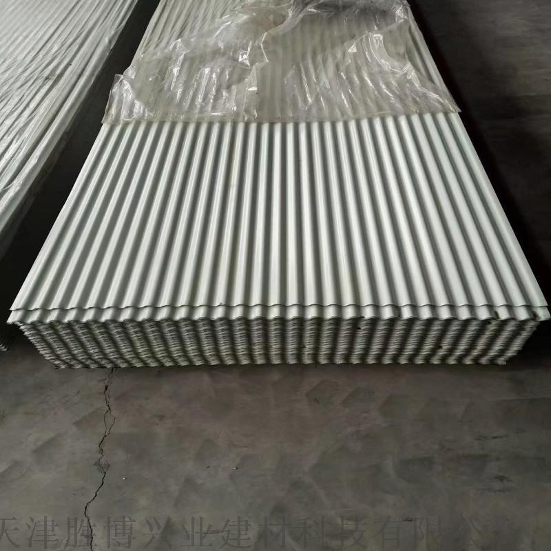 钢结构工程 新型岩棉玻璃丝棉板