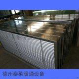 不鏽鋼擋水板2紡織空調擋水板