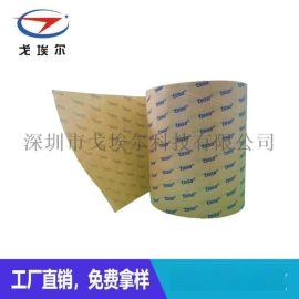 超薄防水泡棉双面胶供应