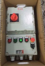 5.5KW水泵防爆开关箱