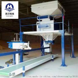多功能包装机粉体包装秤 大豆花生大米包装秤 包装机