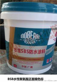 若贝尔久固防水SBS水性聚氨酯防水涂料