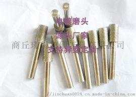 厂家供应高品质电镀磨头 打磨抛光内孔